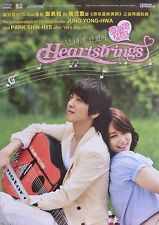 HEARTSTRINGS (YOU'VE FALLEN FOR ME) KOREAN TV POSTER -Park Sin-hye,Jung Yong-hwa