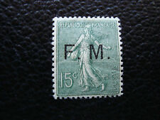 FRANCE - timbre yvert et tellier franchise militaire n° 3 n* (A20) stamp french