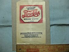 VINTAGE PEPSI COLA 1920'S AND 30'S NO-DRIP BOTTLE PROTECTOR / NEW OLD STOCK / #2