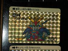 SD GUNDAM SUPER DEFORMED CARD CARDDASS PRISM CARTE 166 BANDAI JAPAN 1989 G+>EX+