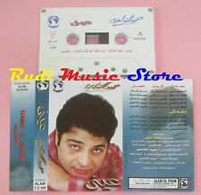 MC HAMID EL SHARI Ainy ALAM T.C 190 cd lp dvd vhs