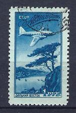 RUSSIA 1949 AIR: 1r. SG1545 Postally Used FU CV £2.75 (506)