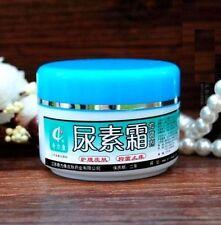 Brand New Qi Li Kang Urea Cream Skin Nurse-care for Dry Skin 50g