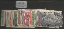 Venezuela SC 692-702, C643-57 VFU (2cpw)