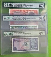 1976-81 Malaysia 1, 5 & 10 Ringgit - Superb Gem Uncirculated PMG67 EPQ