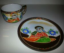"Vintage ""Made in Occupied Japan"" Tea Cup/Plate"