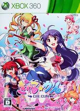 NTSC-J (Japón)