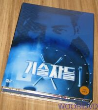 The Con Artists / Kim Woo Bin / 2 DISC DIGIPAK KOREA DVD LIMITED EDITION SEALED