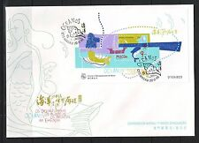 MACAO/MACAU - SGMS1050 INT YEAR OF THE OCEAN 22/5/98 FIRST DAY COVER - FDC