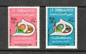 Somalia Stamps 1981 Hegira, 1,500 Anniversary Complete set MNH