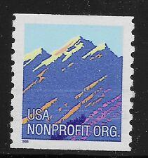 Stati Uniti Scott# 2903, Singolo 1996 Mountain 5c VF Nuovo senza Linguella