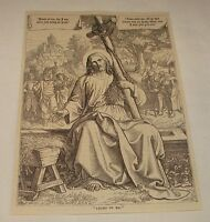 1880 magazine engraving ~ JESUS WITH CROSS, Learn Of Me