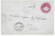 Ägypten 1890 - Ganzsachenumschlag Brief ab Armante