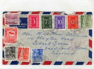 INDONESIA: 1950 Air Mail cover to England (C63589)