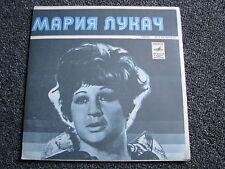 Maria Lukach-4 Track Russia EP-Melodija-C62 08749-50-Pop Jazzy