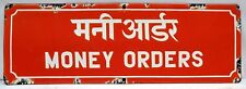 POST OFFICE VINTAGE ENAMEL PORCELAIN SIGN OF MONEY ORDERS PHILATELY COLLECTIBLES