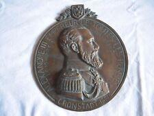 PLAQUE DE BRONZE L'EMPEREUR ALEXANDRE III -CRONSTAD 1891 - ROSSIYA -
