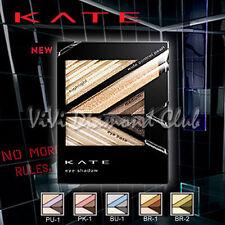Kanebo KATE Wide Edge Eyes Eye Shadow BU-1 NEW