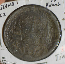 Thailand 1862 Siam 1/8 fuang Tin Lead T0079 combine shipping