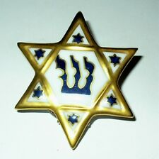 Limoges Box- Judaica - Jewish Star - Star Of David - Mogen David - Hebrew Letter