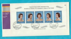 NZ New Zealand QEII Accession Silver Anniversary Mini Sheet First Day Cover 1977