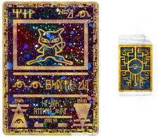 Promo Ultra Rare Pokémon Individual Cards with Holo