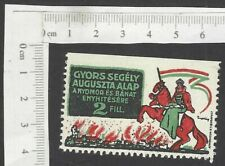 Hungary Ambulance Fund for the Poor 2f Charity stamp MH