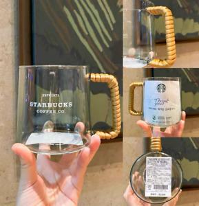 Starbucks 2021 New Leaf Rattan Braided Hand Handle Glass Coffee Mug 473ml Korea