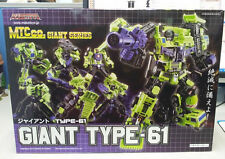 TRANSFORMERS Maketoys Green Giant HERCULES TYPE-61 Devastator ACTION FIGURE