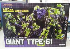 TRANSFORMERS Maketoys Green Giant HERCULES TYPE-61 Devastator ACTION FIGURE