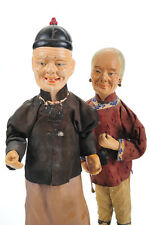 """Chinese Older Man & Woman Pair 14"""" Dolls w/Silk clothes c.1920s"""