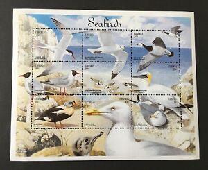 1999 OCEAN SEABIRDS SHEET OF NINE STAMPS FROM LIBERIA. MNH. BEAUTIFUL SHEET.