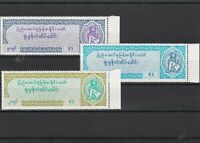 Burma Court Fee Mint Never Hinged Stamps  ref R 18303