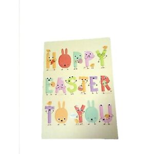 Easter Card HOPPY EASTER TO YOU Treats American Greeting Card