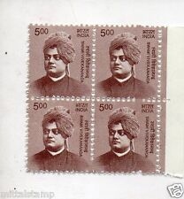 INDIA 2016 DEFINITIVE BLOCK OF FOUR OF SWAMI VIVEKANANDA 11th SERIES MAKERS