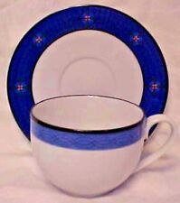 """Dansk NINE PATCH Cup Saucer Set 1"""" Smaller Band ~MORE ITEMS AVAILABLE ~Great"""