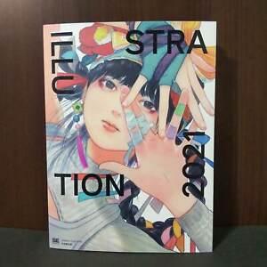 Illustration 2021 - JAPAN ART BOOK NEW