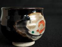 Japanese Old Pottery Sake Cup Ochoko Guinomi : Signed Kihei Kutani