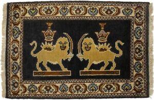 Pictorial Lion Design Handmade 2X3 Kazak Entrance Oriental Rug Tribal Carpet