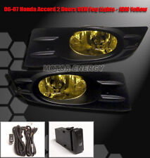 06 07 HONDA ACCORD COUPE 2DR BUMPER DRIVING JDM YELLOW FOG LIGHT LAMP+OEM SWITCH