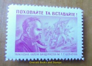 Cinderella Stamps - UKRAINE 1964 - поховайте т�� вставайте! - a459