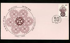 Postal History India Fdc #1439 science industrial research R&D 1993