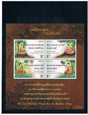 THAILAND 2016 The Buddha's Teachings S/S