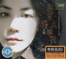 Faye Wong 王菲 你在终点等我 + Greatest Hit 3 CD 51 Songs HD Mastering