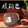 High Quality MengHai Old Ripe Pu erh Tea Cake Health Care Puer Tea 100g Slimming