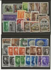 Russia 1951 used 39 stamps includes sets
