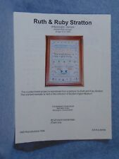 Reproduction Sampler Chart/Pattern:  Ruth and Ruby Stratton, 1843, Vermont