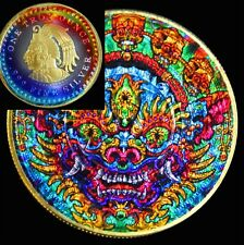 2018 Aztec Ring of Fire Calendar 1 oz.SILVER Limited Edition 24kt GOLD Overlay