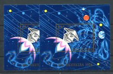 Ungarn Block 104 A + B postfrisch / Weltraum .............................2/2195