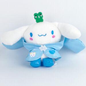 """Sanrio Cinnamoroll 5"""" Stuffed Animal Anime Plush Toy Christmas Halloween Pendant"""
